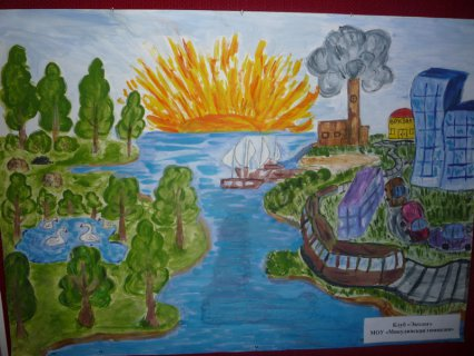 семинар по экологии «Глобальные экологические проблемы. Управление отходами»