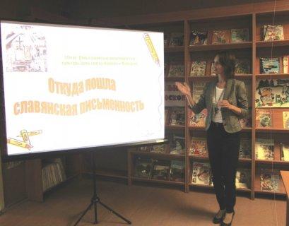 Славянская письменность от рукописной до электронной книги