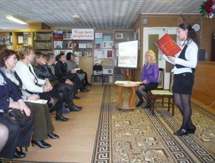 Тряпкинские чтения в библиотеках района