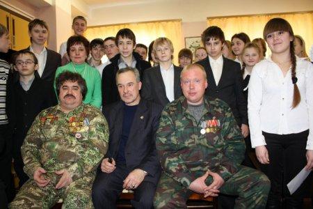 Встреча с участниками локальных войн 16 февраля 2011 г.