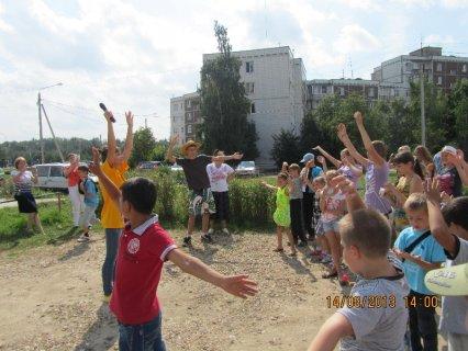 Первый Всероссийский фестиваль мобильных библиотек