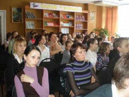 семинар по экологии