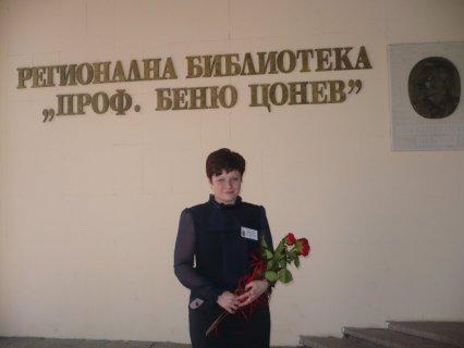 Встреча с болгарскими коллегами