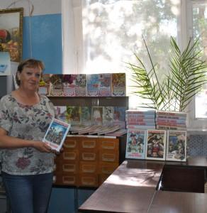 Дарители книг_0864