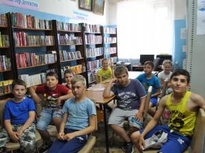 презентация летнего чтения_0848