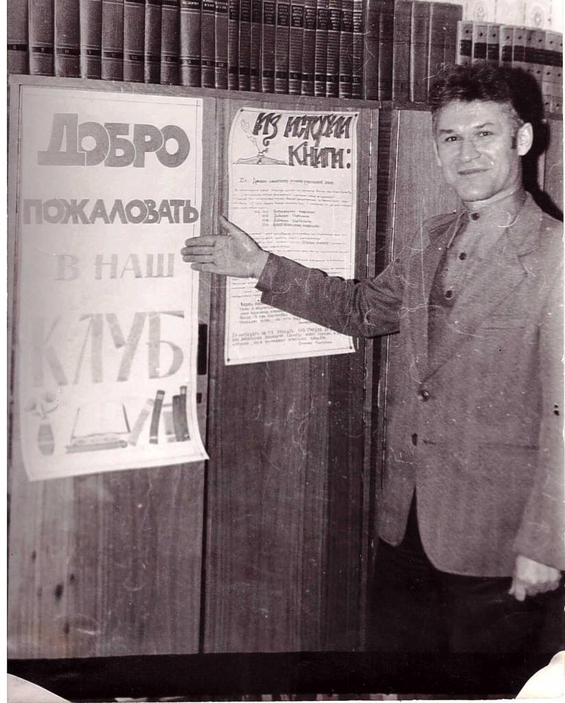 Крупко В.М.