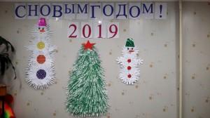 20181201_184924